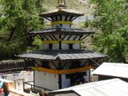 Image shows Muktinath Temple